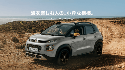 CITROËN C3 AIRCROSS SUV SURF EDITION BY RIP CURL