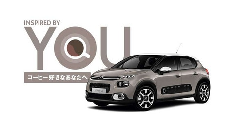 CITROËN C3 CAFÉ EDITION DEBUT
