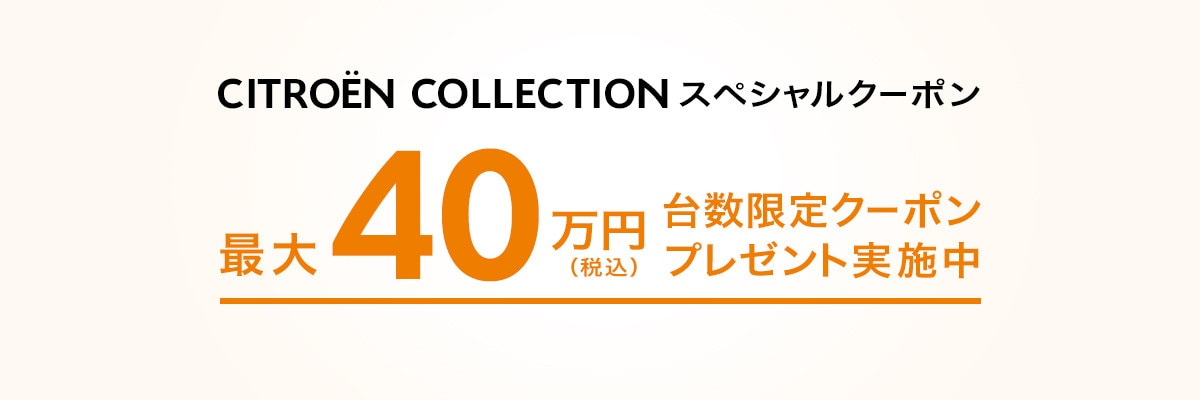 ccollection_001