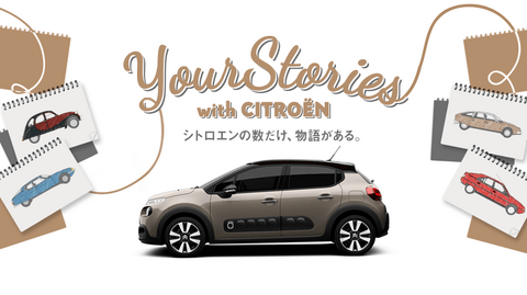Your Stories with CITRO?N