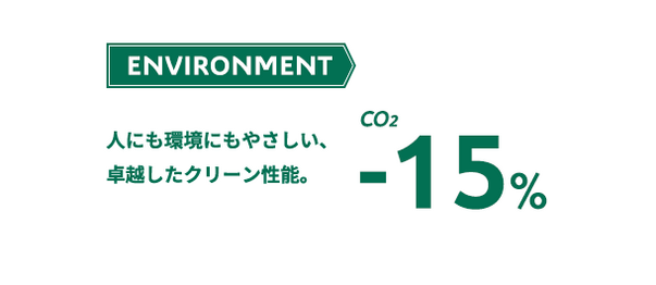 features-environment